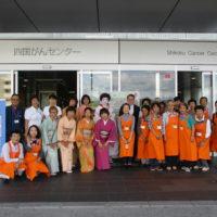 四国がんセンター祭り2019